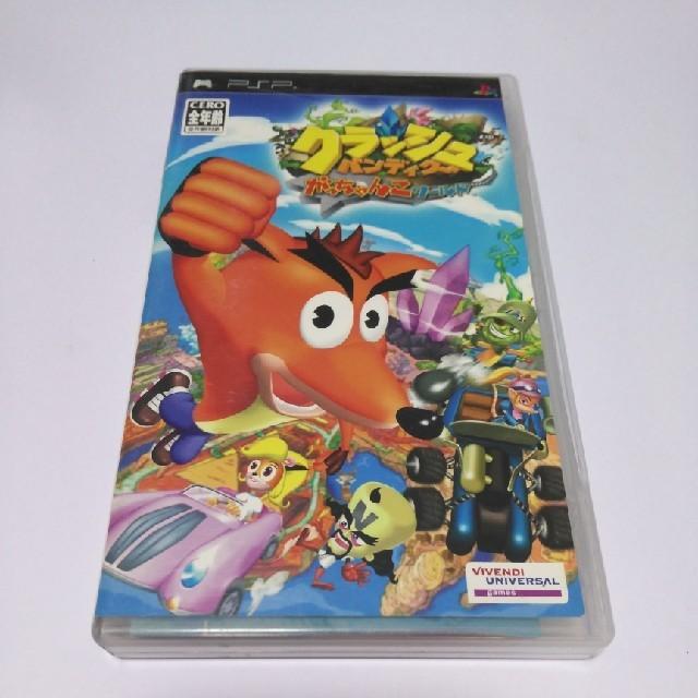 PlayStation Portable - PSP ク...