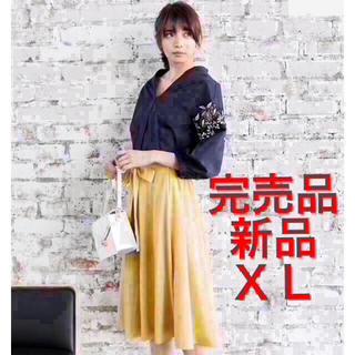 GU - GU エレガントフリル付きシャツ コンサバ系 シャツ 七分袖 透けない ゆったり