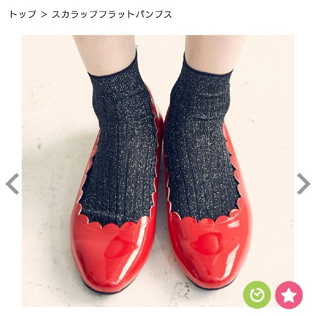 ORiental TRaffic(オリエンタルトラフィック)のオリエンタルトラフィック 赤パンプス 26cm レディースの靴/シューズ(ハイヒール/パンプス)の商品写真