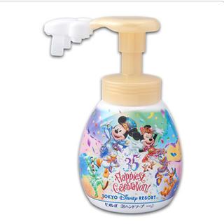 Disney - ディズニーランド限定ハンドソープ送料込み