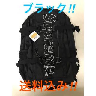 シュプリーム(Supreme)のSupreme Backpack 2018fw ブラック(バッグパック/リュック)