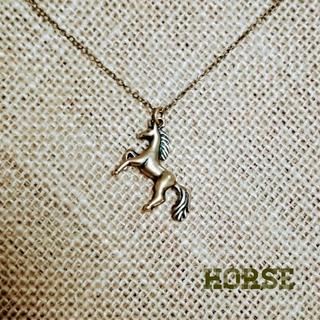 【金古美】幸運の馬☆ネックレス(ネックレス)