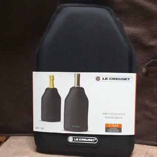 ルクルーゼ(LE CREUSET)のルクルーゼ/アイスクーラースリーブ/WA126 ワインクーラー/ブラック/新品 (アルコールグッズ)