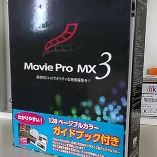ビデオ編集+参考書つき Movie Pro MX3 - AHS MAGIX(DAWソフトウェア)