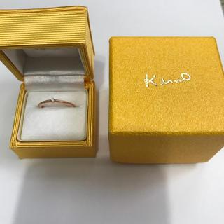 ケイウノ ★ k18 ★ リング(リング(指輪))