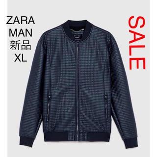 ZARA - ZARA MAN ストラクチャーレザーテイスト ジャケット XL
