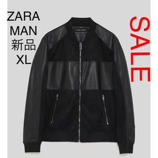 ZARA - ZARA MAN コントラスト スゥエードテイスト ジャケット XL
