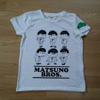 シマムラ(しまむら)のおそ松さん Tシャツ Mサイズ(その他)