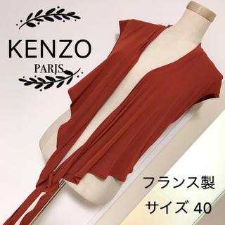 KENZO - KENZO PARIS カーディガン