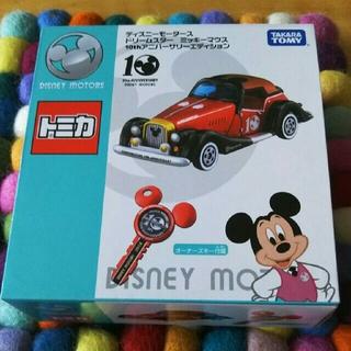 ディズニー(Disney)のトミカ ディズニーモータース(ミニカー)