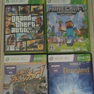 エックスボックス360(Xbox360)の4ゲームセット[販売価格](家庭用ゲームソフト)