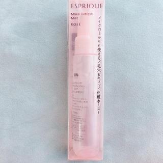 エスプリーク(ESPRIQUE)のESPRIQUE♡メイクリフレッシュミスト(化粧水/ローション)