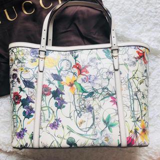 グッチ(Gucci)の大きいサイズ グッチ 花柄 フローラ 牛革 トートバッグ(トートバッグ)
