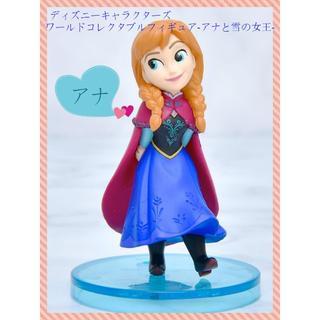 ディズニー(Disney)の非売品 アナと雪の女王 コレクタブルフィギュア アナ(アニメ/ゲーム)