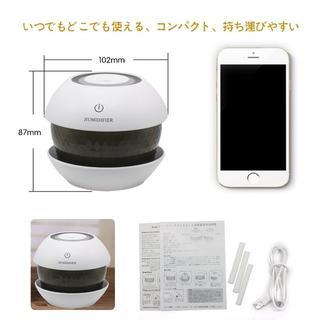 ブラック★SUPTEMPO 加湿器 超音波式 150ml(加湿器/除湿機)