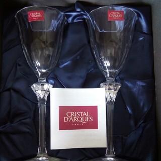 クリスタルダルク(Cristal D'Arques)の新品! クリスタルダルク ダマンティスペアワイングラスセット(グラス/カップ)