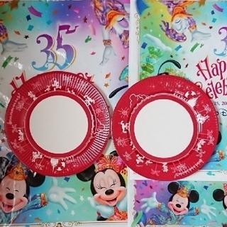 ディズニー(Disney)のディズニー パークフード プレート(食器)