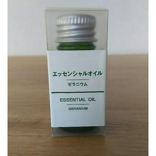 ムジルシリョウヒン(MUJI (無印良品))の無印良品エッセンシャルオイル ゼラニウム(エッセンシャルオイル(精油))