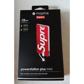 シュプリーム(Supreme)の17ss mophie powerstation plus mini 新品未使用(その他)