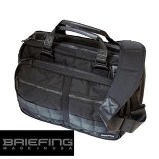 ブリーフィング(BRIEFING)のBRIEFING ブリーフィング ブラックライン EX  COMP(ビジネスバッグ)