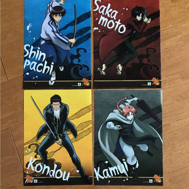 銀魂 クリアファイルコレクション 4枚セット エンタメ/ホビーのアニメグッズ(クリアファイル)の商品写真