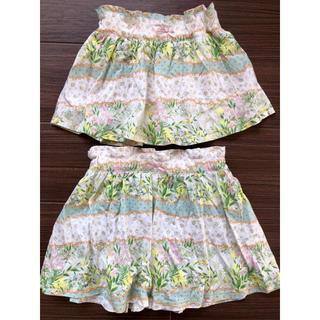 フランシュリッペ(franche lippee)の新品♡フランシュリッペ ラチペット 90 110 お揃いスカート 姉妹(スカート)