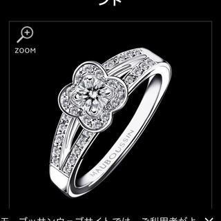 モーブッサン チャンス オブ ラブ ダイヤ リング(リング(指輪))
