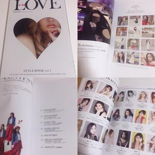 in LOVE創刊号(ファッション)