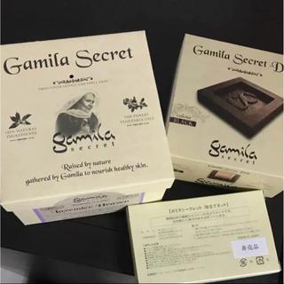 ガミラシークレット(Gamila secret)のガミラシークレット ソープセット (ボディソープ / 石鹸)