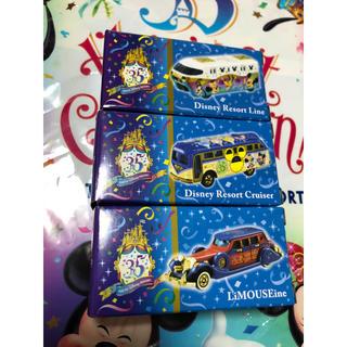 ディズニー(Disney)のディズニー35周年 トミカ  3台セット(ミニカー)