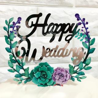 【新品未使用】ケーキトッパー Happy Wedding