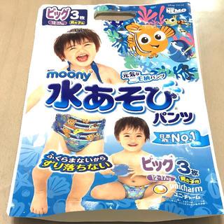 ユニチャーム(Unicharm)の水遊びパンツ 2枚 男の子用 ビッグ(水着)