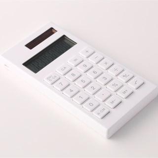 ムジルシリョウヒン(MUJI (無印良品))のMUJI無印良品 電卓 10桁・白(BO-198)携帯用(オフィス用品一般)