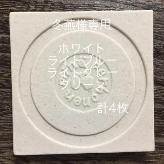 ミナペルホネン(mina perhonen)のミナペルホネン タンバリンタイル 4枚分(生地/糸)