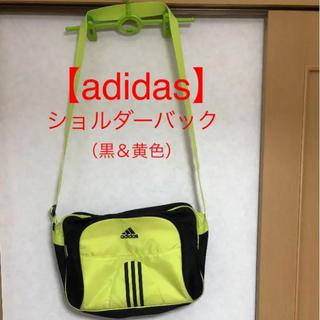 アディダス(adidas)の 【adidas】ショルダーバッグ(ナイロン/黒&黄色)(ショルダーバッグ)