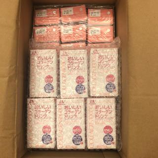 モリナガセイカ(森永製菓)の森永製菓 天使の健康 おいしいコラーゲンドリンク30本(コラーゲン)