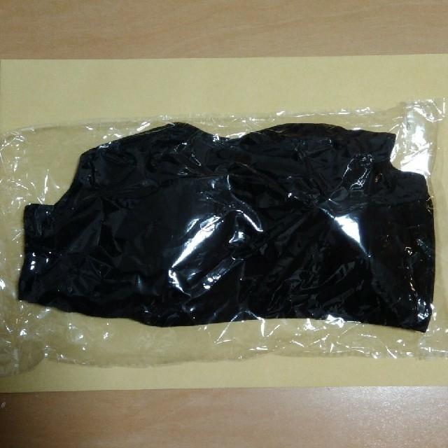 【半額】クロスブラ24 ナイトブラ 夜用ブラ ノンワイヤーブラ ブラジャー レディースの下着/アンダーウェア(ブラ)の商品写真