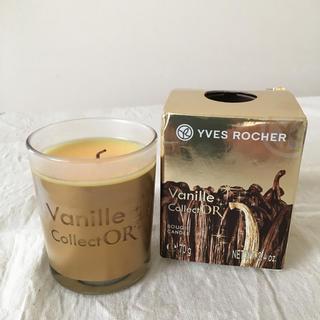 イヴロシェ(Yves Rocher)の「YVES ROCHER イヴロシェ」のアロマキャンドル+オマケ(キャンドル)