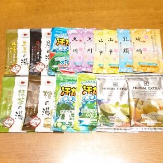 入浴剤15個セット♪(入浴剤/バスソルト)