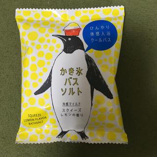 ハウスオブローゼ(HOUSE OF ROSE)の【新品】レモンの香り かき氷バスソルト(入浴剤/バスソルト)