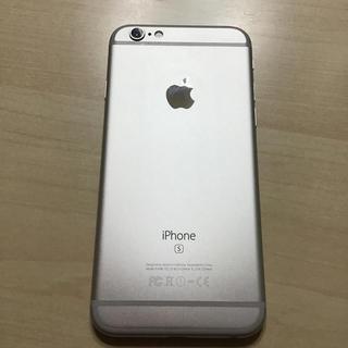 アップル(Apple)のiPhone6s 64GB シルバー 本体(スマートフォン本体)