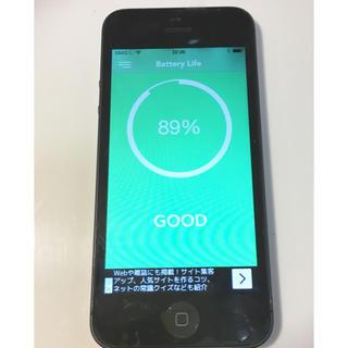 アップル(Apple)のiPhone5 16fab au (スマートフォン本体)