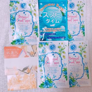 入浴剤 5個 ミントの香り(入浴剤/バスソルト)