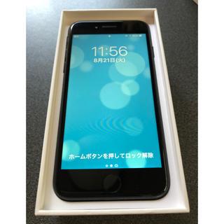 アップル(Apple)のiPhone 7 ブラック 32 GB  SIMフリー(スマートフォン本体)