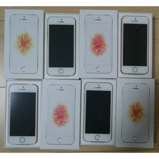 アップル(Apple)のiPhone SE 32GB simフリー 4台(ゴールド2 ローズ2)(スマートフォン本体)