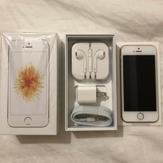 アップル(Apple)のiphoneSE 32gb gold ymobile SIMフリー解除済み(スマートフォン本体)