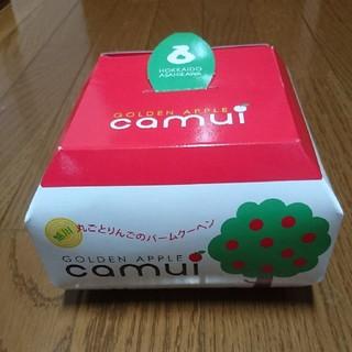 丸ごとりんごのバームクーヘン(菓子/デザート)
