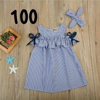 セール【新品】(100)ストライプワンピース(ワンピース)
