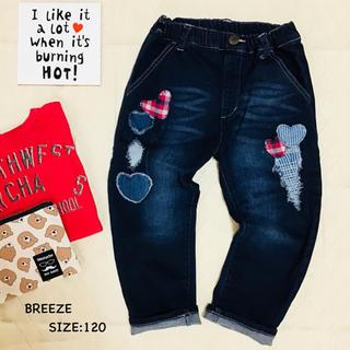 ブリーズ(BREEZE)のBREEZE ブリーズ 120 アメカジダメージボーイズデニム ジーンズ 女の子(パンツ/スパッツ)