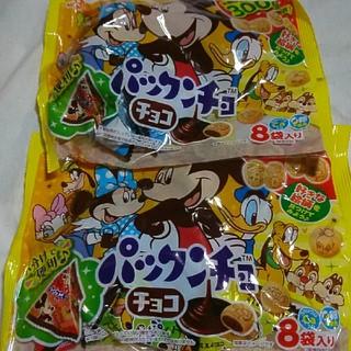 MORINAGA パックンチョ チョコ 8袋入り 2袋  新品未開封品(菓子/デザート)